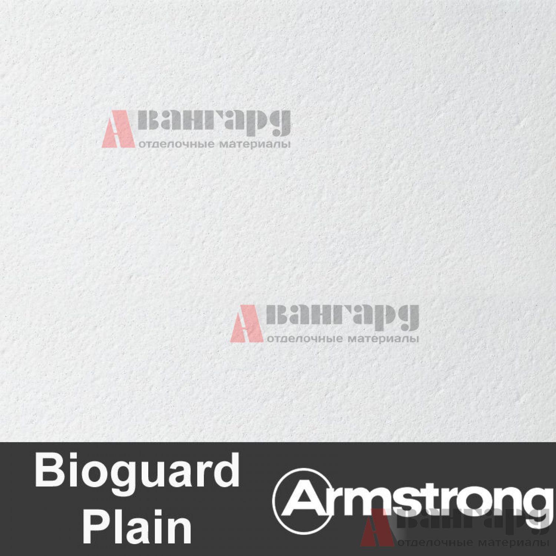 Подвесной потолок Армстронг BioGuard Plain 15 мм (БиоГуард Плейн) Tegular