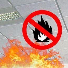 Огнестойкие потолки